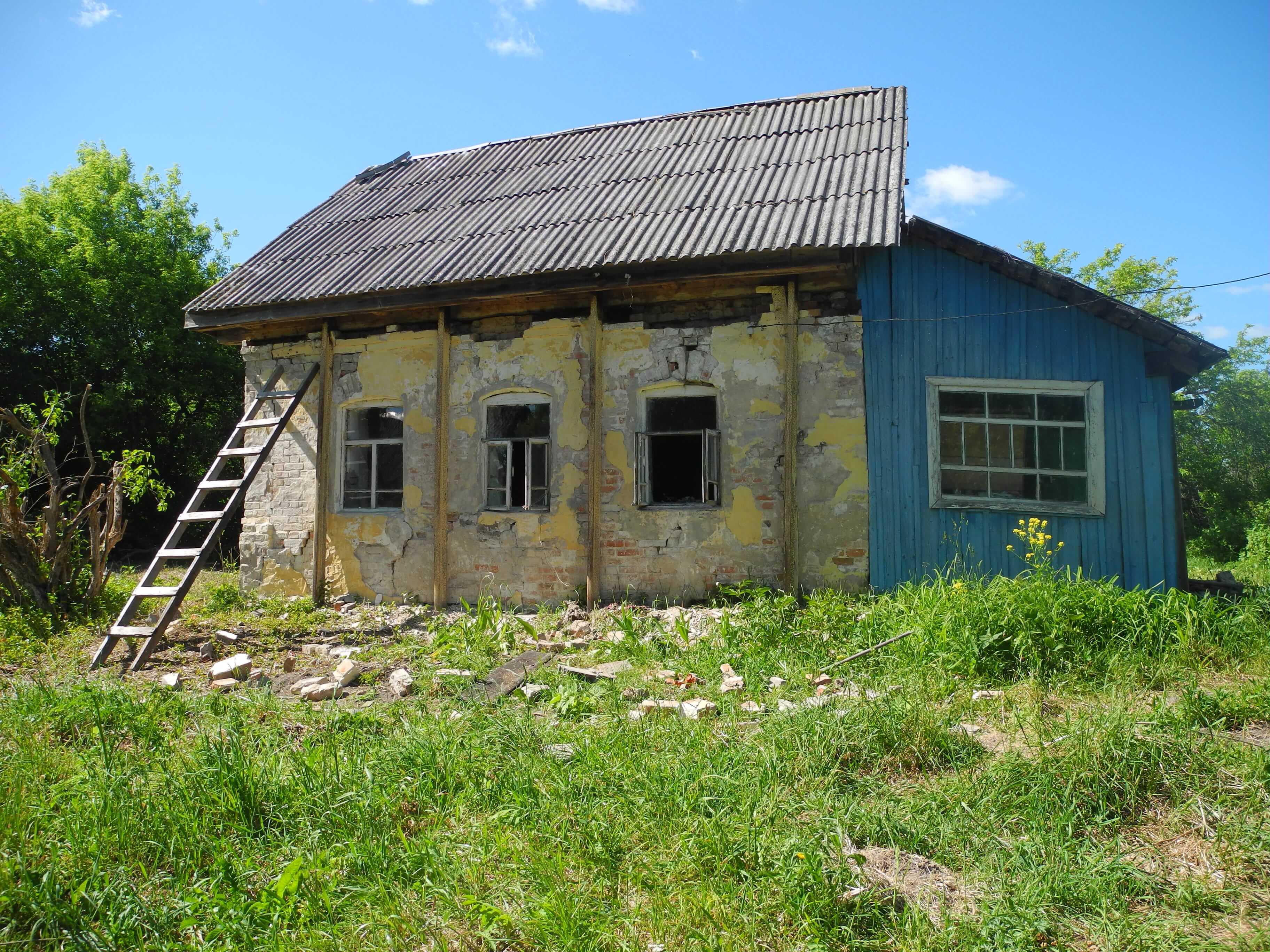 Купить дом в заброшенной деревне