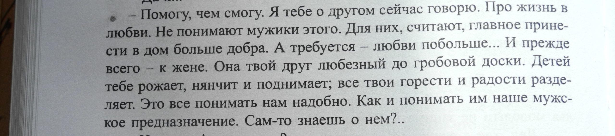 Книга о советском времени