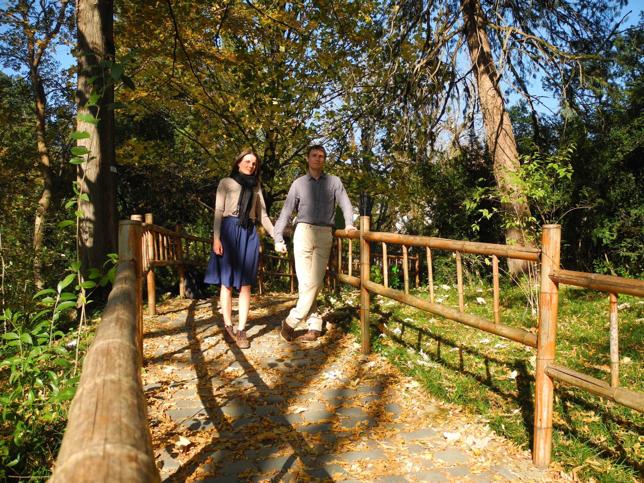 ботанический сад кутаси