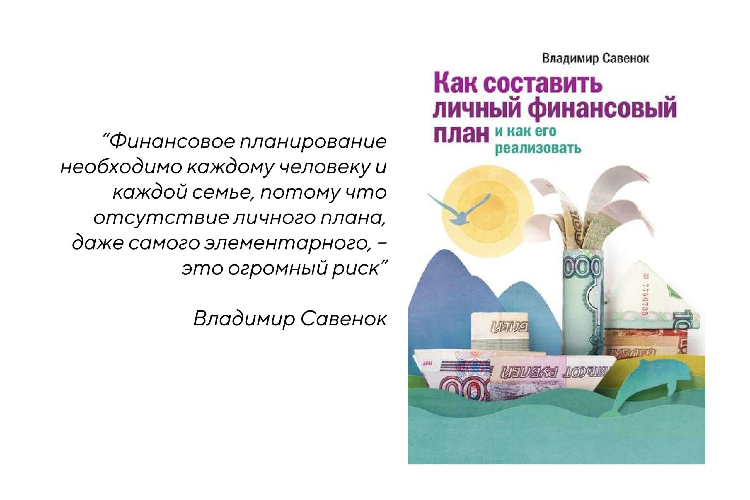 лучшие книги про финансовую грамотность