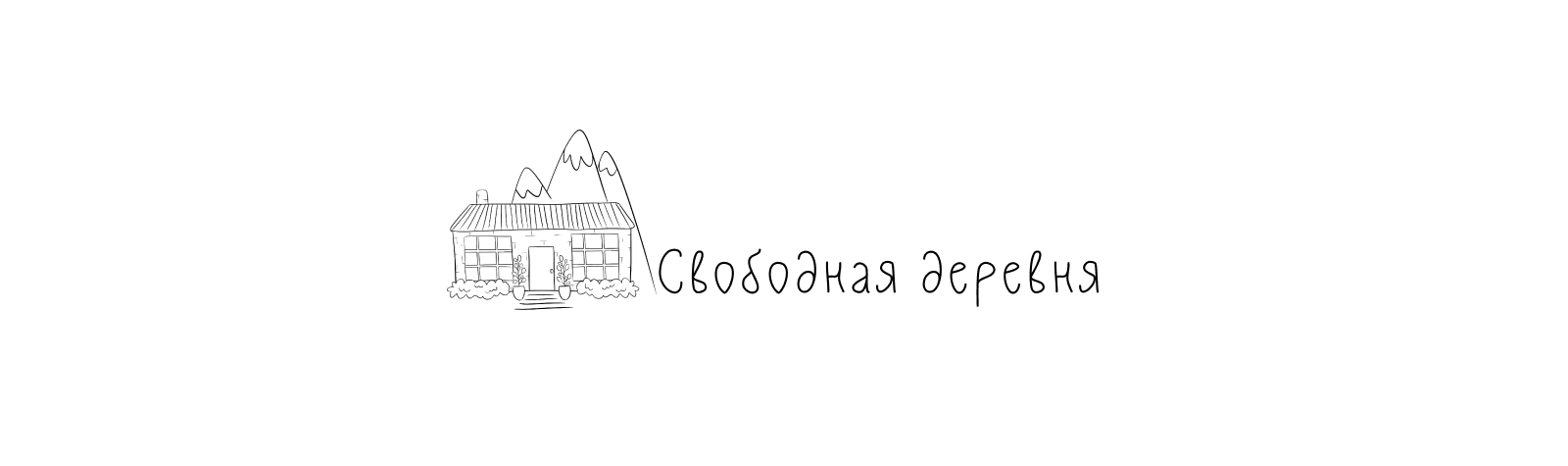 Деревенский портал